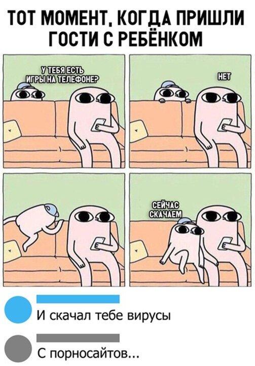 Прикольные и смешные картинки от Димон за 26 мая 2019                      юмор