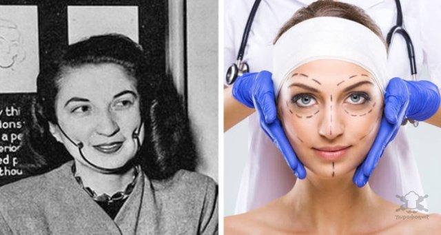 Гаджеты для женщин тогда и сейчас