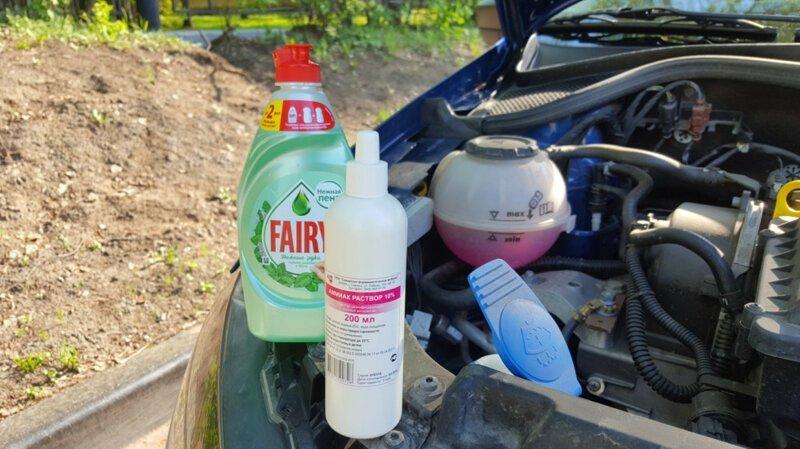 Вода, средство для посуды и кое-что ещё: как сделать идеальный летний омыватель-5 фото-