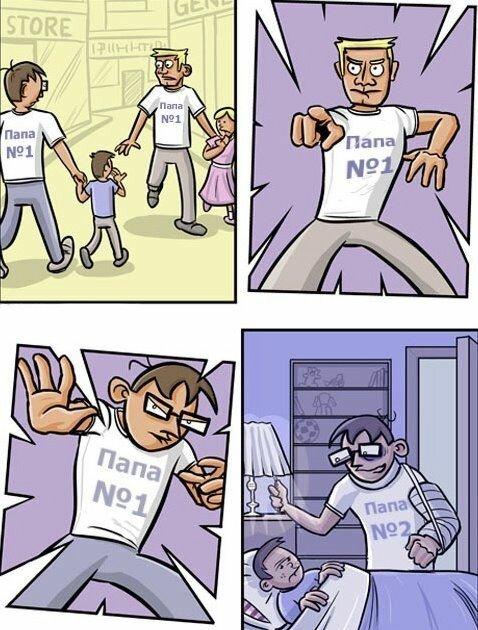 Приколы про детей для взрослых                      Интересное