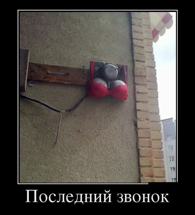 Подборка демотиваторов-20 фото-