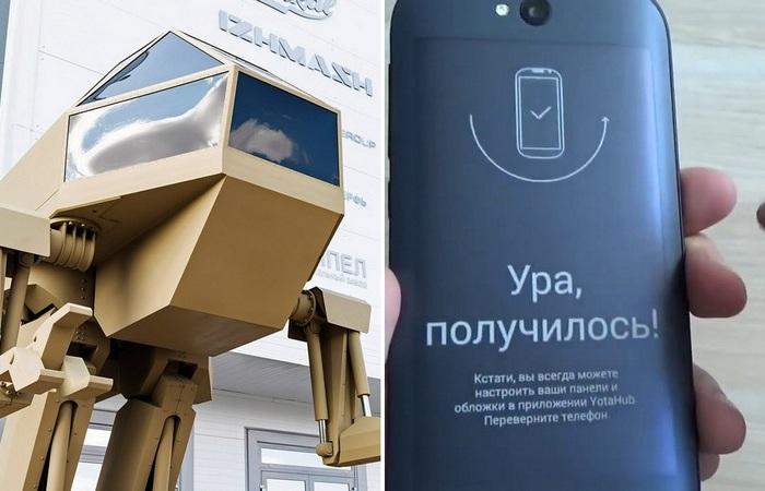 Беспощадный прогресс: странные и скандальные технические проекты России последних лет