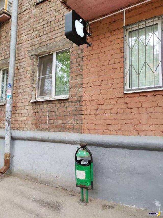 А тем временем в России - 181