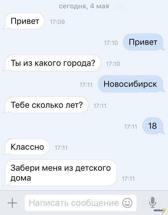 Яжематерьное - 33