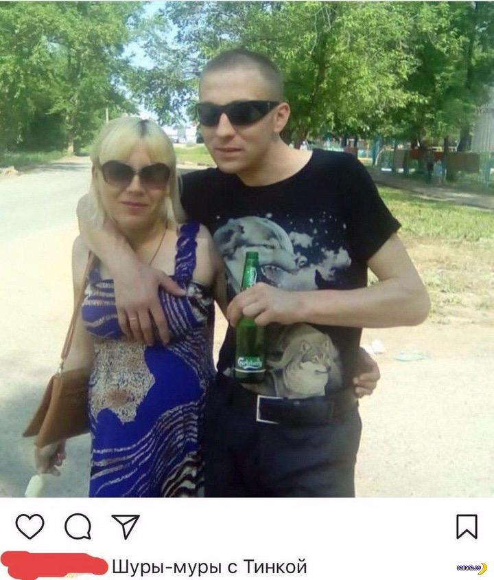 Страх и ненависть в социальных сетях - 452 - Очечи!