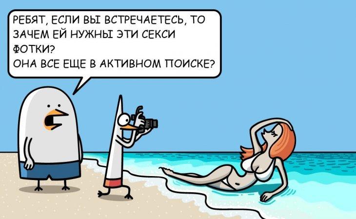 Скоро на всех пляжах страны
