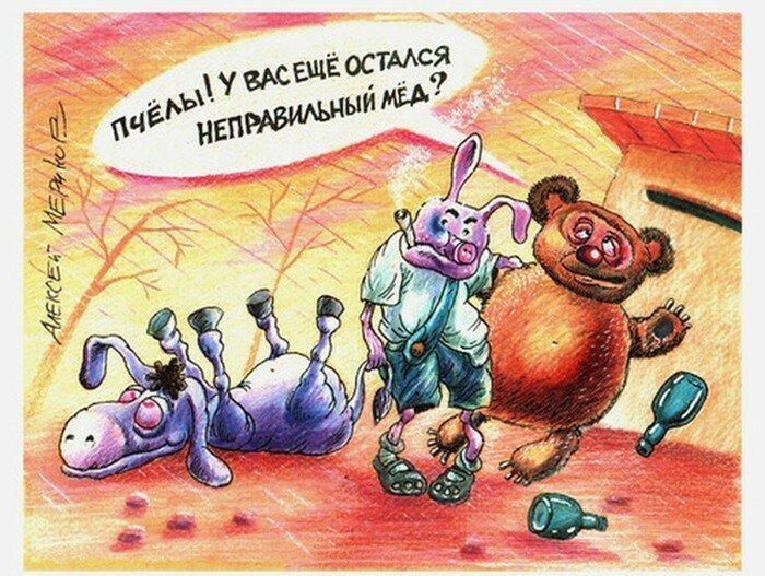 Сказочная карикатура-10 фото-