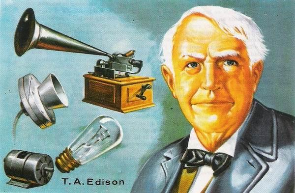 Томас Эдисон и калитка