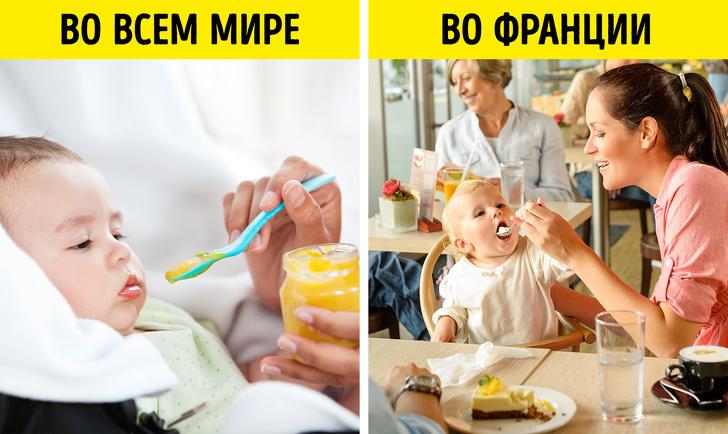 Правила воспитания детей в разных странах, которые очень удивляют российских мам (Не говоря уже о бабушках)