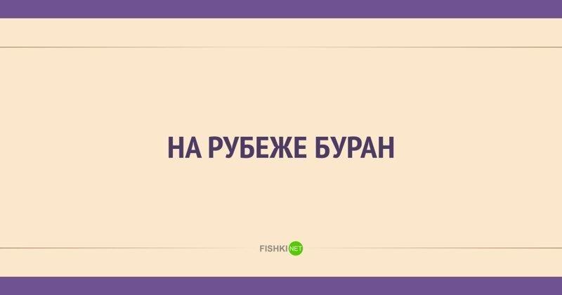 19 уникальных фраз-перевёртышей, которые одинаково читаются, как слева направо, так и наоборот-19 фото-