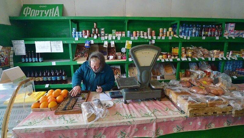 20 трогательных фото русской деревни, которые на мгновение окунут вас в беззаботное детство-21 фото-