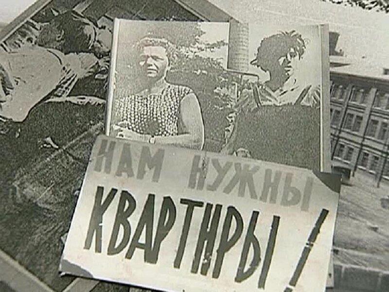 Новочеркасский расстрел рабочих 1962 года - черная страница истории Советской власти-12 фото-