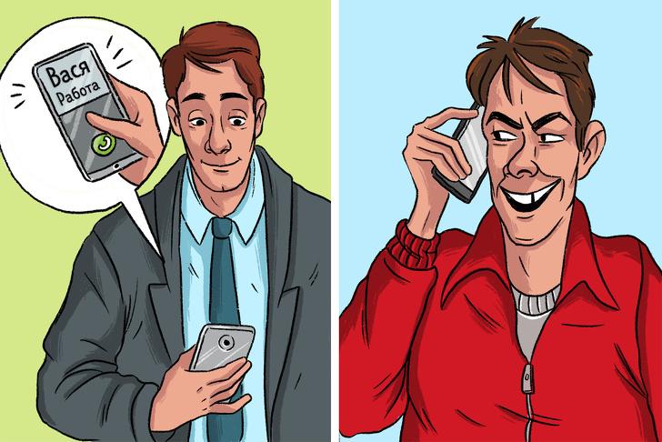 10 схем обмана, о которых должен знать каждый, чтобы защитить своих родителей Интересное
