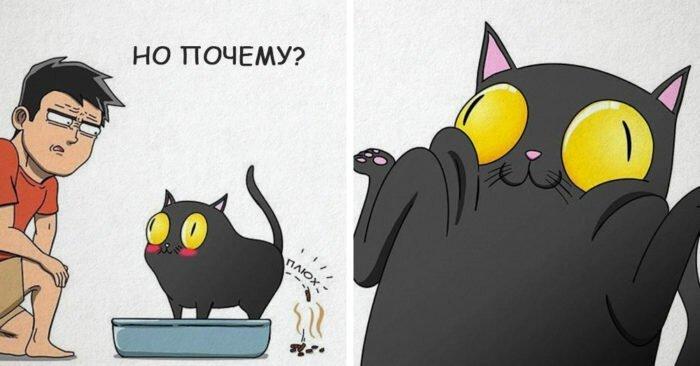 19 комиксов, которые демонстрируют, что жизнь с котом — это отдельная профессия-21 фото-