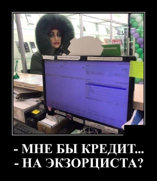 Демотивируй-27 фото-