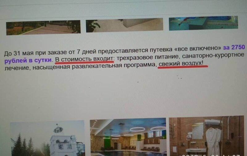 -Это родина моя!-: 20+ неоднозначных фото с просторов России-24 фото + 1 видео-