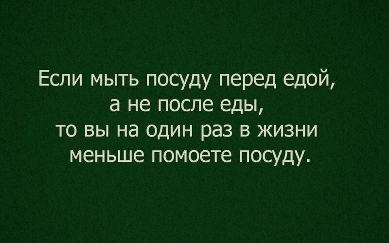 Анекдоты от Урала-22 фото-