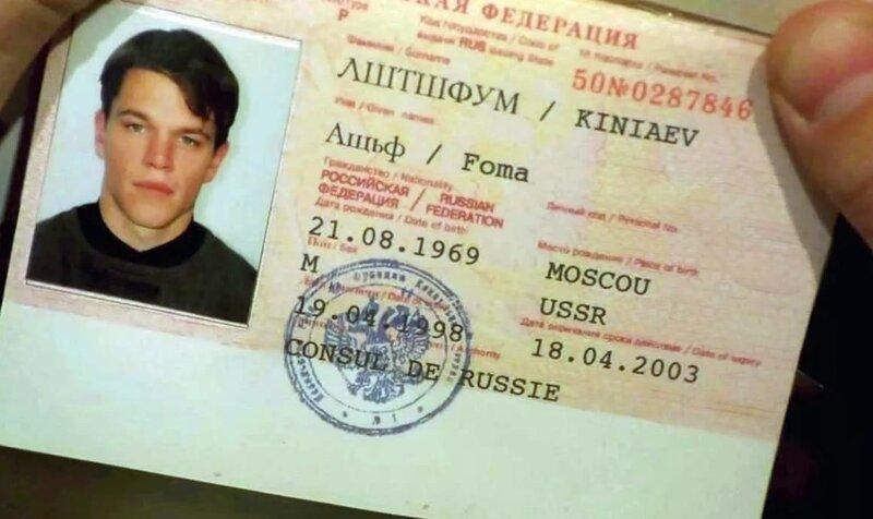 14 глупых киноляпов с русскими паспортами и надписями в зарубежных фильмах-17 фото-
