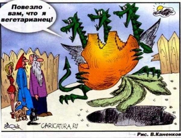 Сказочная карикатура N 2-20 фото-