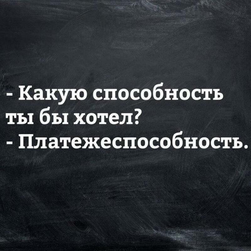 Весёлые анекдоты-21 фото-