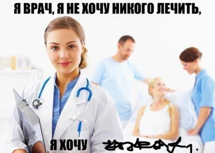 Про почерк врачей-18 фото-