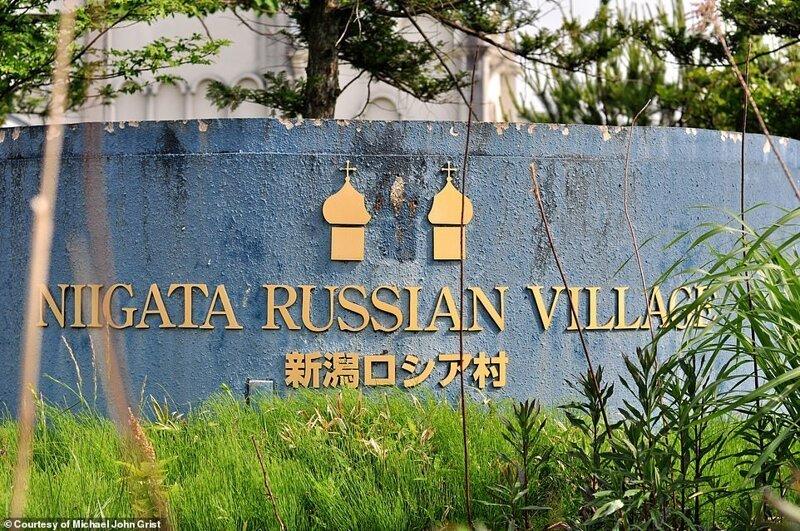 Как выглядела -русская деревня- в Японии, просуществовавшая всего 10 лет-15 фото-