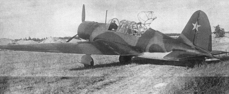 Рассказы об оружии: наш ответ немецкой -Раме- - Су-12-13 фото-