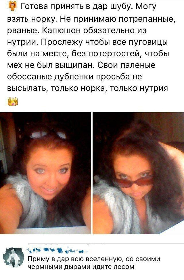 Девушки, как в ваших головах рождается такая ахинея?-21 фото-