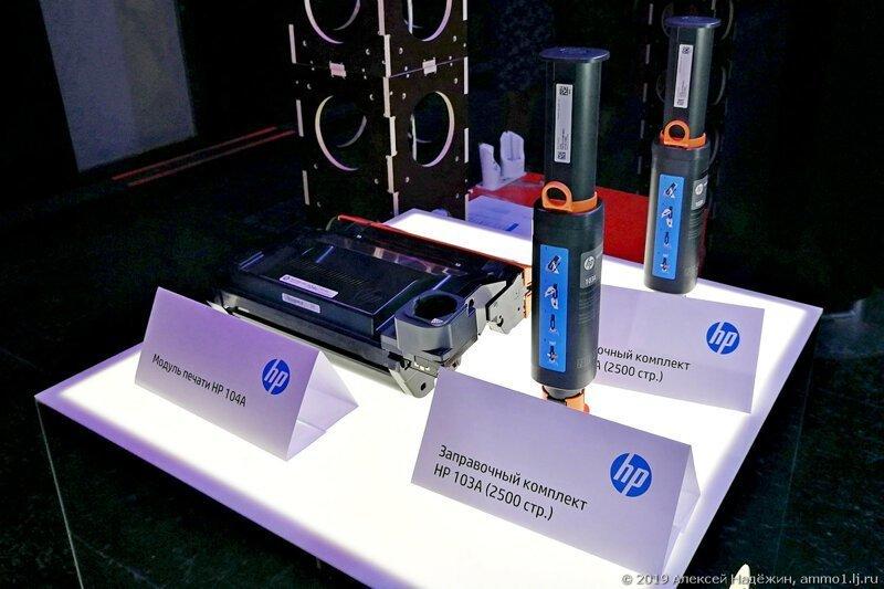 HP выпустили лазерный принтер с возможностью заправки-11 фото-