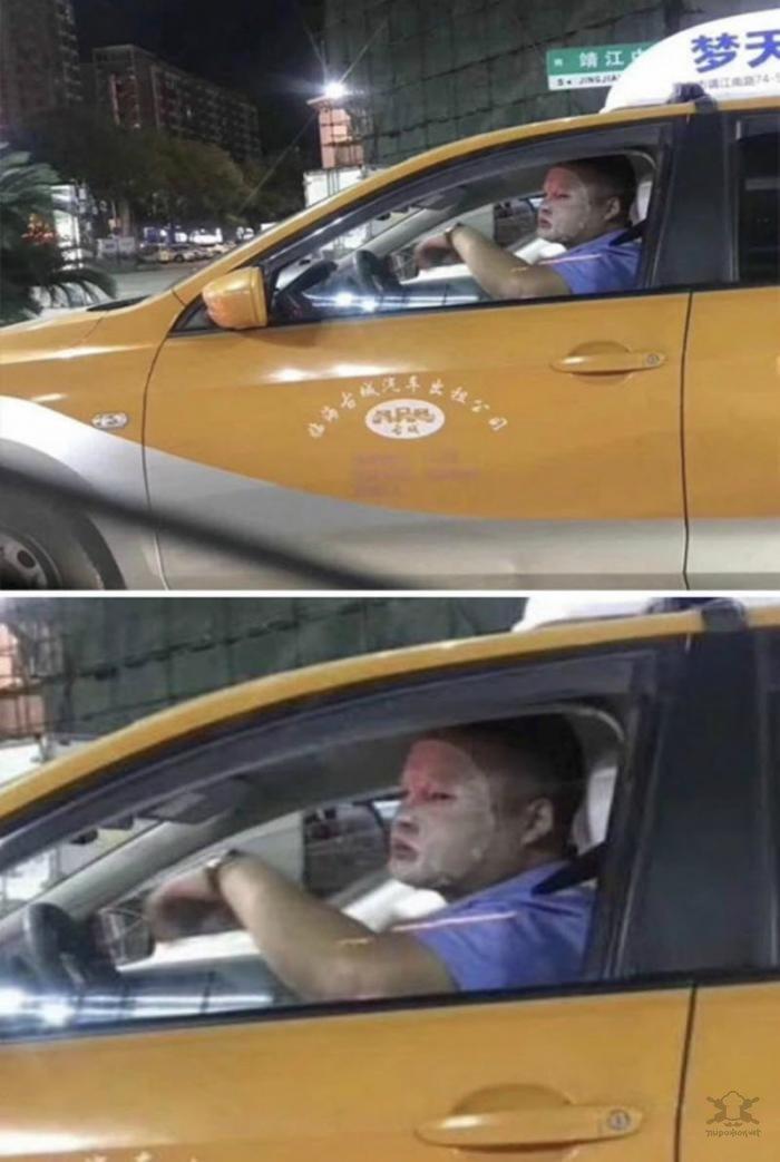 Странности на дорогах