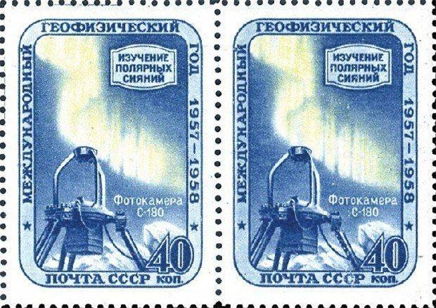 Редчайшие и дорогие марки СССР Интересное