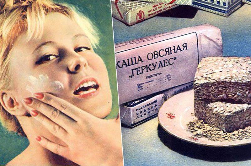 Популярные рецепты красоты времен СССР