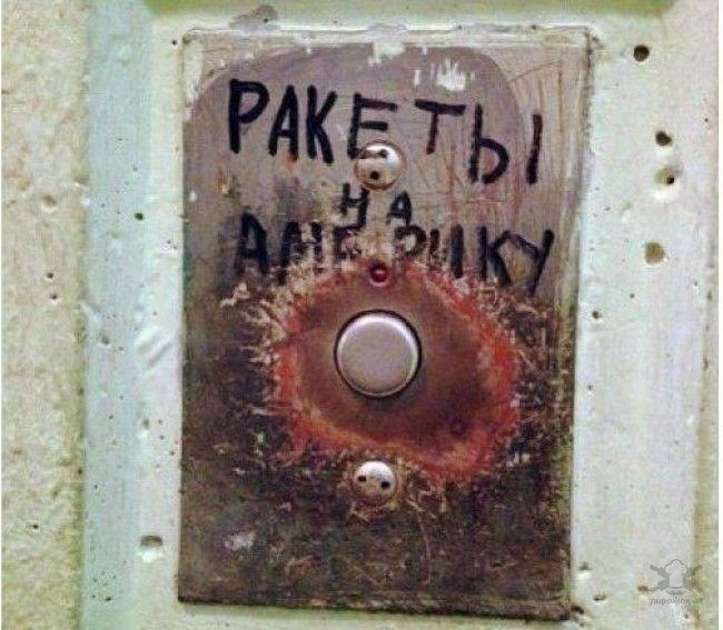 Забавные надписи юмор
