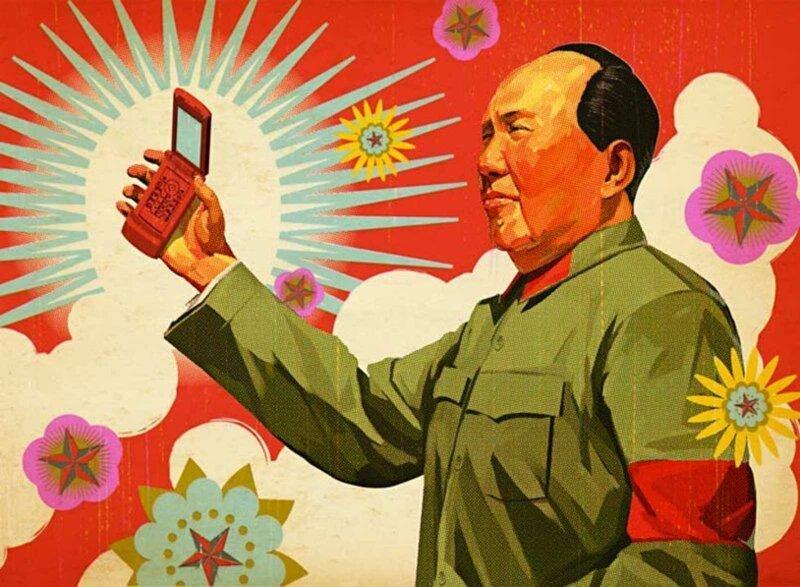Китайцы намерены сократить число бедных с помощью мобильного приложения-2 фото-