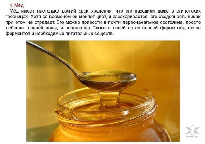 6 продуктов, которые можно хранить всю жизнь