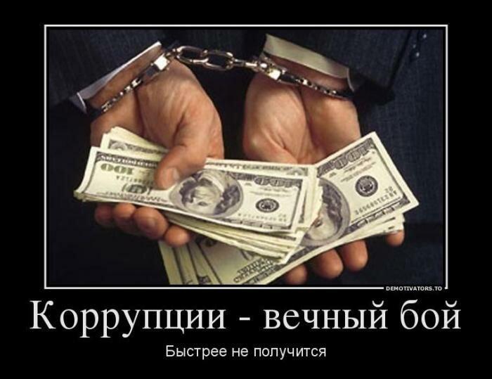 Демотиваторы от Водяной за 03 июля 2019-18 фото-