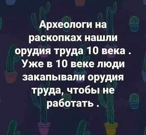 Хохотальня от Северное сияние за 02 июля 2019-25 фото-
