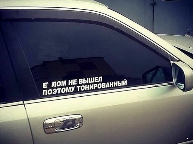 Автовсячина от БрОдЯгА за 02 июля 2019-40 фото-