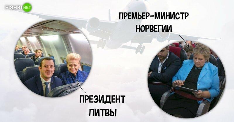 «Нищие» главы стран, выбирающие бизнес-класс и эконом вместо личного самолёта Интересное