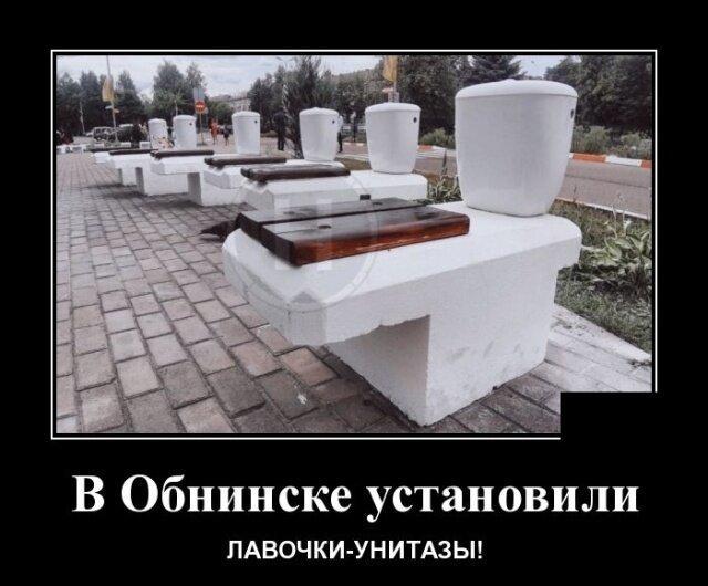 Демотиваторы от Водяной за 29 июня 2019-18 фото-