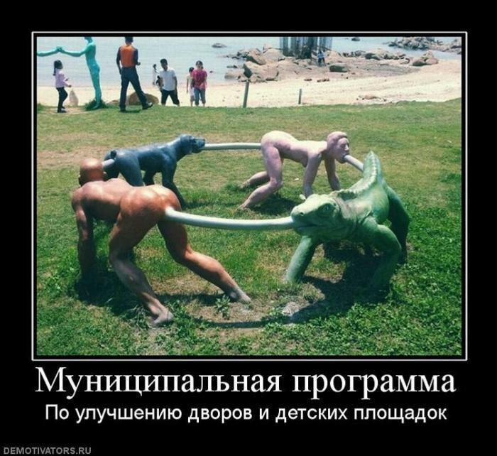 Демотиваторы от Водяной за 11 июля 2019-18 фото-