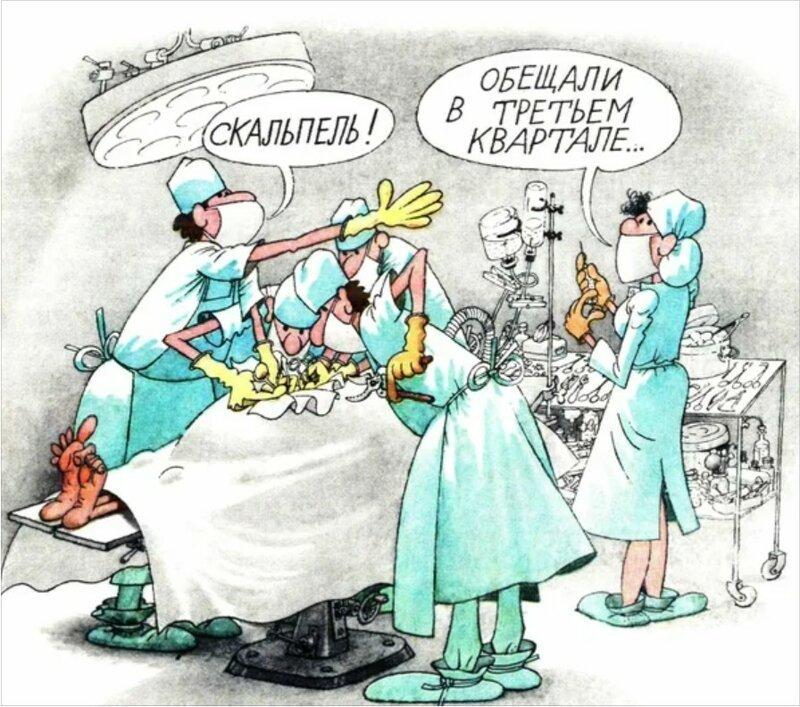 Советская действительность в журнале «Крокодил»  Интересное