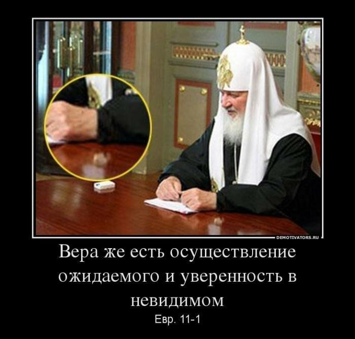 Демотиваторы от Водяной за 09 июля 2019-18 фото-