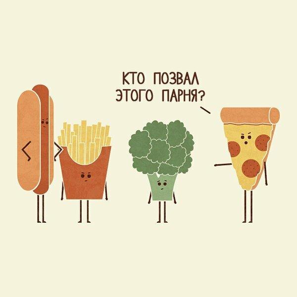 Если бы еда умела разговаривать: 12 забавных иллюстраций-12 фото-