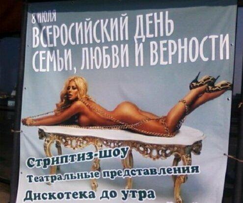 Боги маркетинга и не только-13 фото-