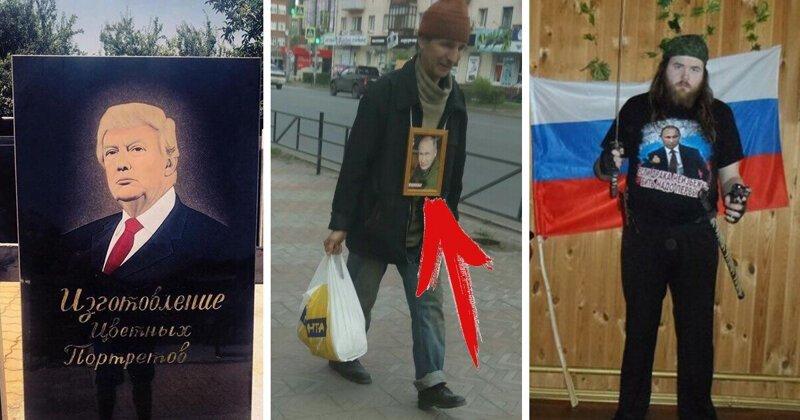 Они считают себя патриотами, а образованные люди видят в них жертв пропаганды-19 фото-