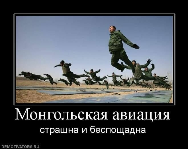 Демотиваторы от Водяной за 08 июля 2019-18 фото-
