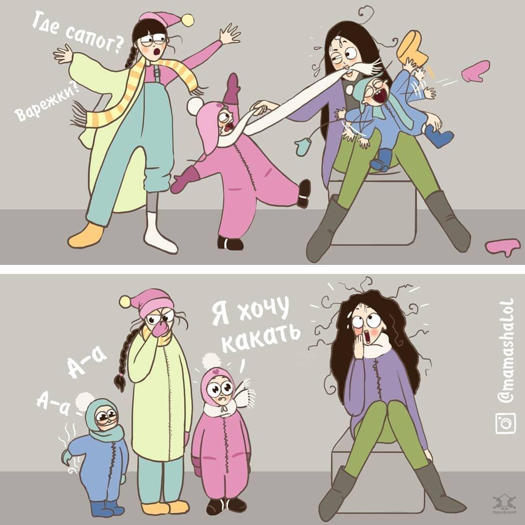 Картинки прикольные про детей и мам