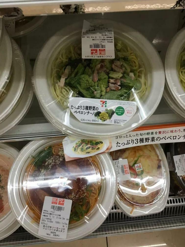 25 интересных вещей, которые можно купить в японском супермаркете 7-Eleven-27 фото-