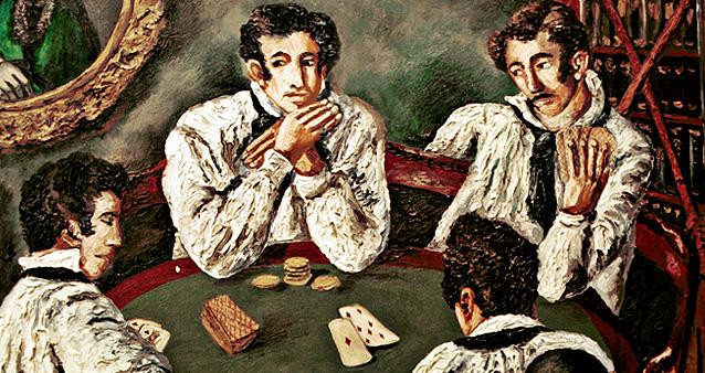 Малоизвестные факты из жизни Александра Сергеевича Пушкина